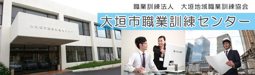 岐阜労働局のWebサイトをご覧いただき有難うござ …